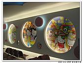 東京七日遊2008.12.4:IMG_3728.jpg