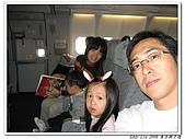 東京七日遊2008.12.4:IMG_3735.jpg