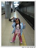 東京七日遊2008.12.4:IMG_3745.jpg