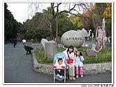 東京七日遊2008.12.4:IMG_3749.jpg