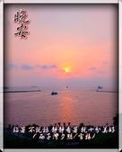 早安/晚安/鈴蘭小語 原創圖片:2018-04-05-21-31-04.jpg