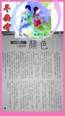 早安/晚安/鈴蘭小語 原創圖片:2018-04-19-23-50-46.jpg