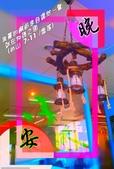 早安/晚安/鈴蘭小語 原創圖片:2018-04-04-22-24-57_1.jpg