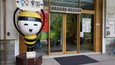 雲林斗六 - 蜜蜂故事館:IMG_20140811_145229.jpg