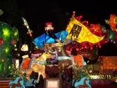 2014 台灣燈會 在南投:2014 台灣燈會 在南投 007.jpg