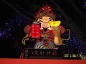 2014 台灣燈會 在南投:2014 台灣燈會 在南投 008.jpg