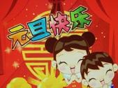 喜氣相片 ( 節日 ):新春喜氣照片 008.jpg