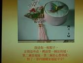 喜氣相片 ( 節日 ):荷香慶端午