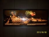 佛光山~ 佛陀紀念館:佛光山佛陀紀念館 ( 愛與和平 宗教祈福大會 ) 008.jpg