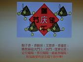 喜氣相片 ( 節日 ):粽香慶端午