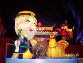 2014 台灣燈會 在南投:2014 台灣燈會 在南投 010.jpg