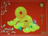 喜氣相片 ( 節日 ):新春喜氣照片 005.jpg