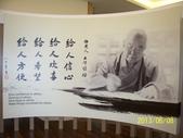 佛光山~ 佛陀紀念館:佛光山佛陀紀念館 011.jpg
