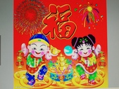 喜氣相片 ( 節日 ):新春喜氣照片 007.jpg