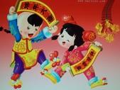 喜氣相片 ( 節日 ):新春喜氣照片 003.jpg