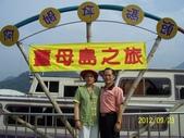 珠妹子遊記:薑母島碼頭