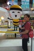 雲林斗六 - 蜜蜂故事館:1407772300059.jpg