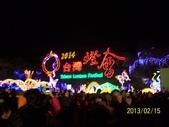 2014 台灣燈會 在南投:2014 台灣燈會 在南投.jpg
