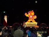 2014 台灣燈會 在南投:2014 台灣燈會 在南投 001.jpg