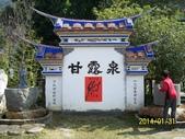清水岩寺 ( 恭奉 觀世音菩薩 ):清水岩記事 006.jpg