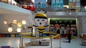 雲林斗六 - 蜜蜂故事館:IMG_20140811_145540.jpg
