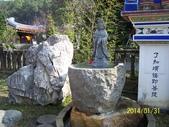 清水岩寺 ( 恭奉 觀世音菩薩 ):清水岩記事 007.jpg