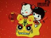 喜氣相片 ( 節日 ):新春喜氣照片 009.jpg