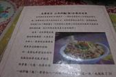 2015.06.15~2015.06.17 金門三天兩夜:長榮山西拌麵