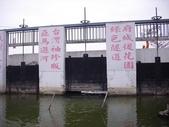 台江國家公園生態之旅:DSCI3241.JPG