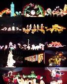 2012台北燈會:1.jpg