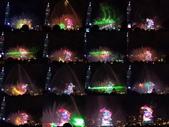 2012台北燈會:3.jpg