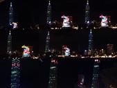 2012台北燈會:5.jpg