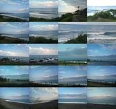 春節花東之旅:太平洋1.jpg
