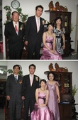 97/12/07筱萍的婚禮:筱萍婚禮20.jpg