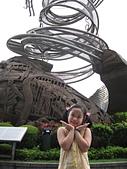 96年‧綜合生活照:京華城