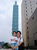 93年‧綜合生活照:台北101