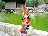 94年‧綜合生活照:九族文化村