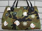 成品出售:叢林kitty