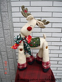 它項:聖誕麋鹿