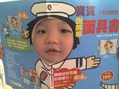 Xuite手機上傳相簿:20070615155504