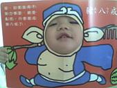 Xuite手機上傳相簿:20070615154504