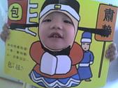 Xuite手機上傳相簿:20070613203004