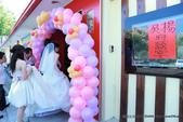 瑩貞結婚午宴-苗栗新富貴海鮮餐廳:1661443814.jpg