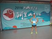 2016-1002--阿里山馬拉松:DSCF0723.JPG