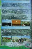 2015-0726--高雄市彌陀區漯底山自然公園:DSCF6336.JPG