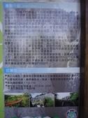 2015-0726--高雄市彌陀區漯底山自然公園:DSCF6334.JPG