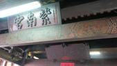 2011-0917--社區2011年自強活動第一天(清境農場):P9170380--紫南宮.JPG