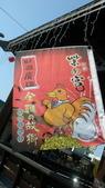 2011-0917--社區2011年自強活動第一天(清境農場):P9170382--紫南宮.jpg