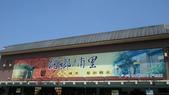 2011-0917--社區2011年自強活動第一天(清境農場):P9170390--埔里酒鄉.JPG