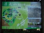 2015-0726--高雄市彌陀區漯底山自然公園:DSCF6333.JPG